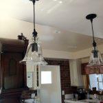 professional LED kitchen light contractors